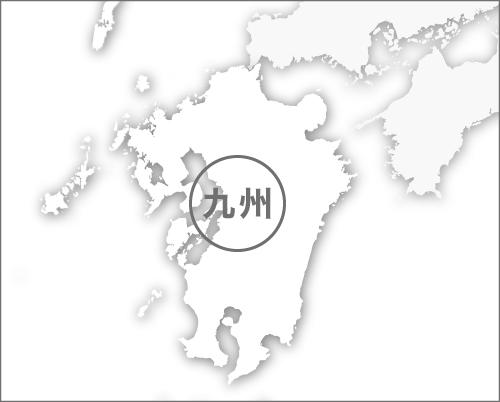 Area kyushu