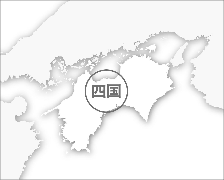 Area shikoku