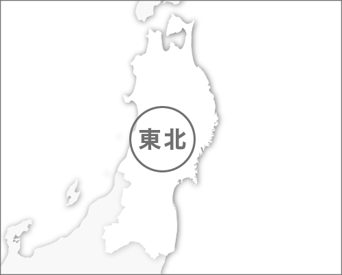 Area touhoku