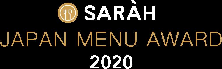 SARAH JAPAN MENU AWARD 2020