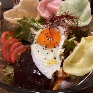ロコモコ風ハワイアンサラダ(MAHALO)