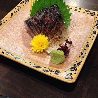 トロしめ鯖の炙り(夢ぼうず)