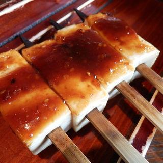 豆腐田楽 (とうふや )
