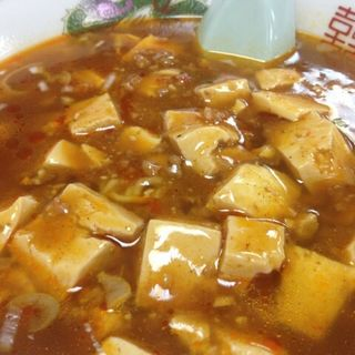 麻婆豆腐そば(中園亭 )
