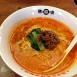 坦々麺(陳麻家 長堀橋店)