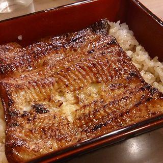 鰻重(はし本)