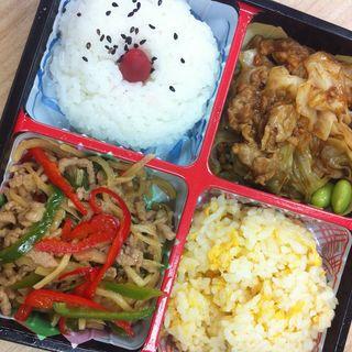 青椒&回鍋肉弁当(梅香苑)