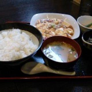麻婆豆腐定食(新喜)