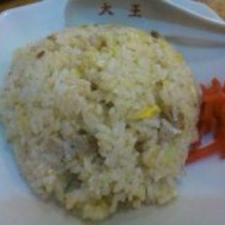 チャーハン(中華つけ麺大王)