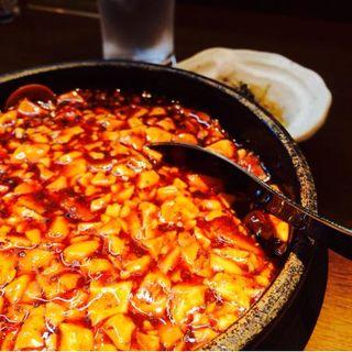 麻婆豆腐丼セット(きんたろう)