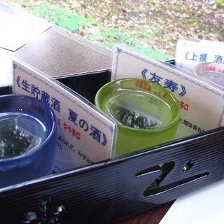 きき酒セット(レストラン水郷)