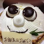 パンダのバースデーケーキ