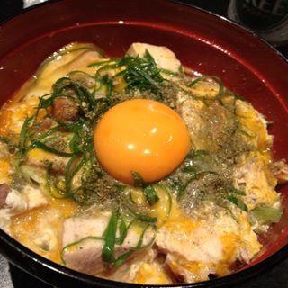 山椒親子丼(鶏味座 ダイバーシティー東京店 (とりみくら))