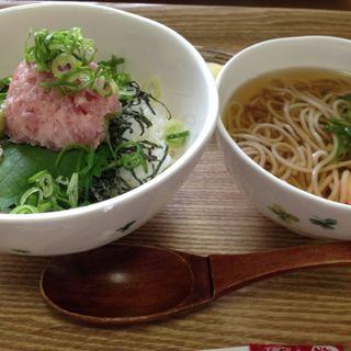 マグロのたたき丼セット(レストランロイヤル (ROYAL))