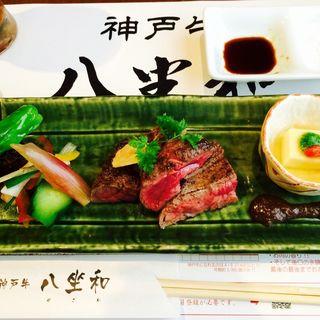 神戸牛ステーキセット【極上赤身神戸牛】80g(神戸牛 八坐和 本店 (ヤザワ))