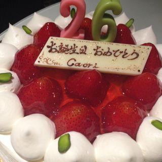 26号バースデーケーキ(SATSUKI ナスパニューオータニ)