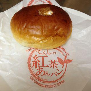 てんし紅茶あんぱん(セイロン ティー&ブレッド 天神橋店 (CEYLONTea&Bread))