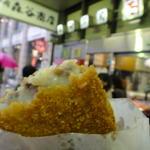 神戸牛のコロッケ