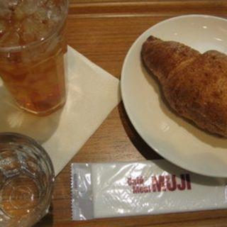 クロワッサン(Cafe' MUJI 二子玉川 (カフェムジ))