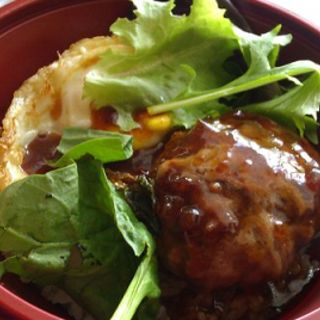 Japanese Loco Moco(Your Kitchen )