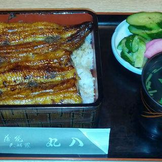 うな重(丸八 天麩羅・鰻)