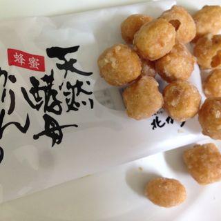 天然酵母かりんとう蜂蜜(北かり 旭川本店 (きたかり))