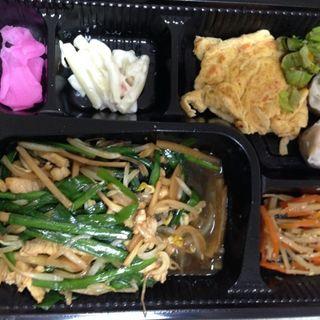 豚キムチ定食(宝楽 )