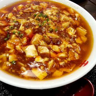特製四川麻婆麺(ワンズダイニング アピタ長津田)