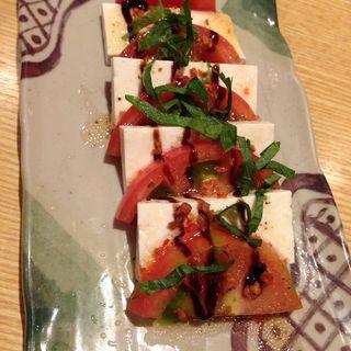 トマトと島豆腐のサラダ(琉球茶屋 くわっち~ )