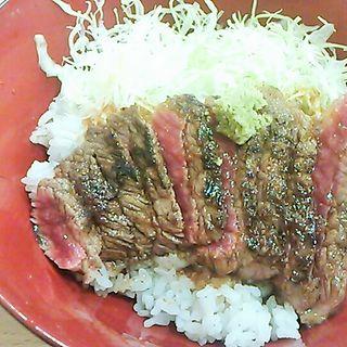 ステーキ丼(80g)(ニクゼン)