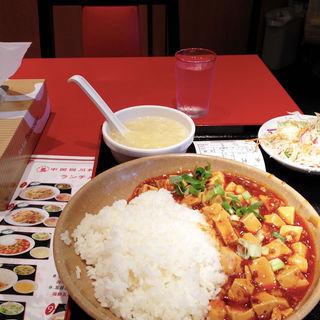 麻婆豆腐丼(ランチ)(永利 豊洲駅前2号店 (中国四川料理 永利))