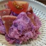 紫芋のポテサラ