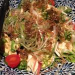 湯葉とアボカドのサラダ