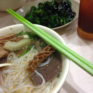 牛モツフォー(津苑粉麵茶餐廳)
