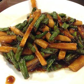 ジャガイモとインゲン豆の炒め(知音食堂 (チインショクドウ))
