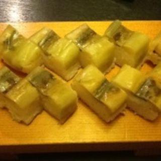 根ぼっけバッテラ棒鮨 (根ぼっけ )