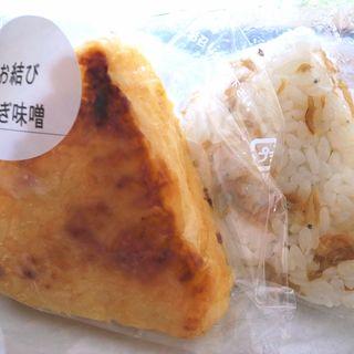 ネギ味噌(京都 錦 中央米穀 錦店 )