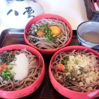 三色蕎麦(八雲 本店 (やくも))