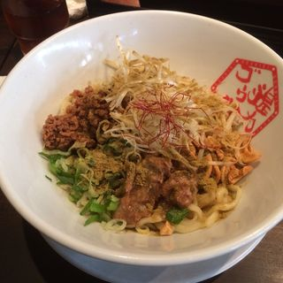 汁なし担々麺(煌力 )