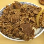牛丼大(牛丼専門サンボ (さんぼ))