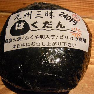九州三昧バクダン(米都 四条寺町店 )