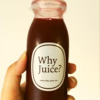 デトックスジュース(ホワイ ジュース (Why Juice?))