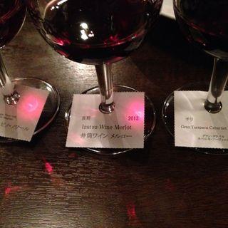 TASTING SET ブラインドテイスティングセット(ワインバー エム (wine bar M))