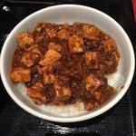 Ma Po Tofu on Rice