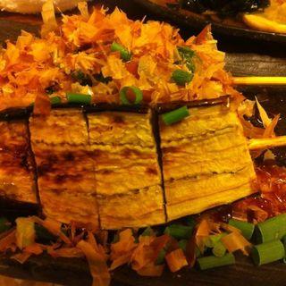 串焼き なす(うなぎ料理よね山)