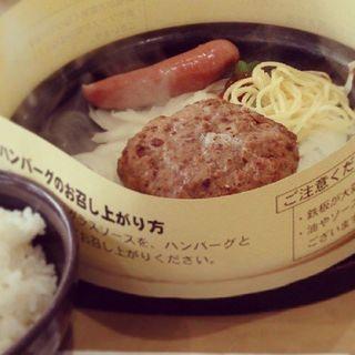 ハンバーグランチ(三田屋本店)