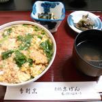 かま定食(末げん (すえげん))