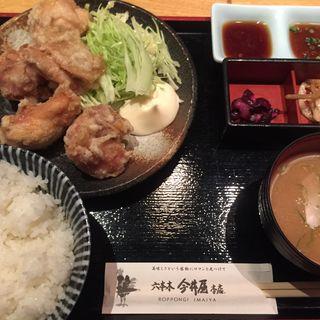 唐揚げ定食(六本木 今井屋本店 )
