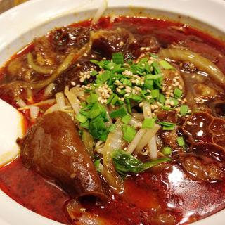 牛スジ担々麺(蒼龍唐玉堂 吉祥寺店 (ソウリュウトウギョクドウ))
