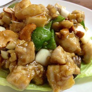 鳥のカシューナッツ炒め(中国料理姜 )